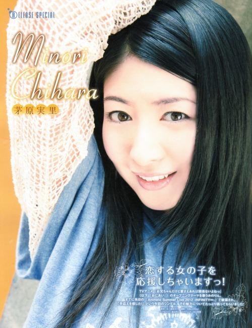 chihara_minori093.jpg