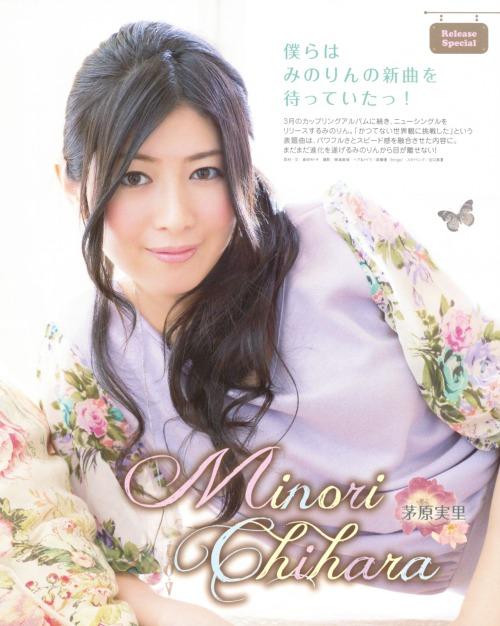 chihara_minori095.jpg