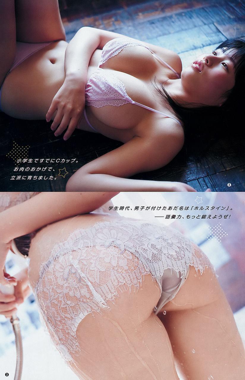 chitose_yoshino028.jpg