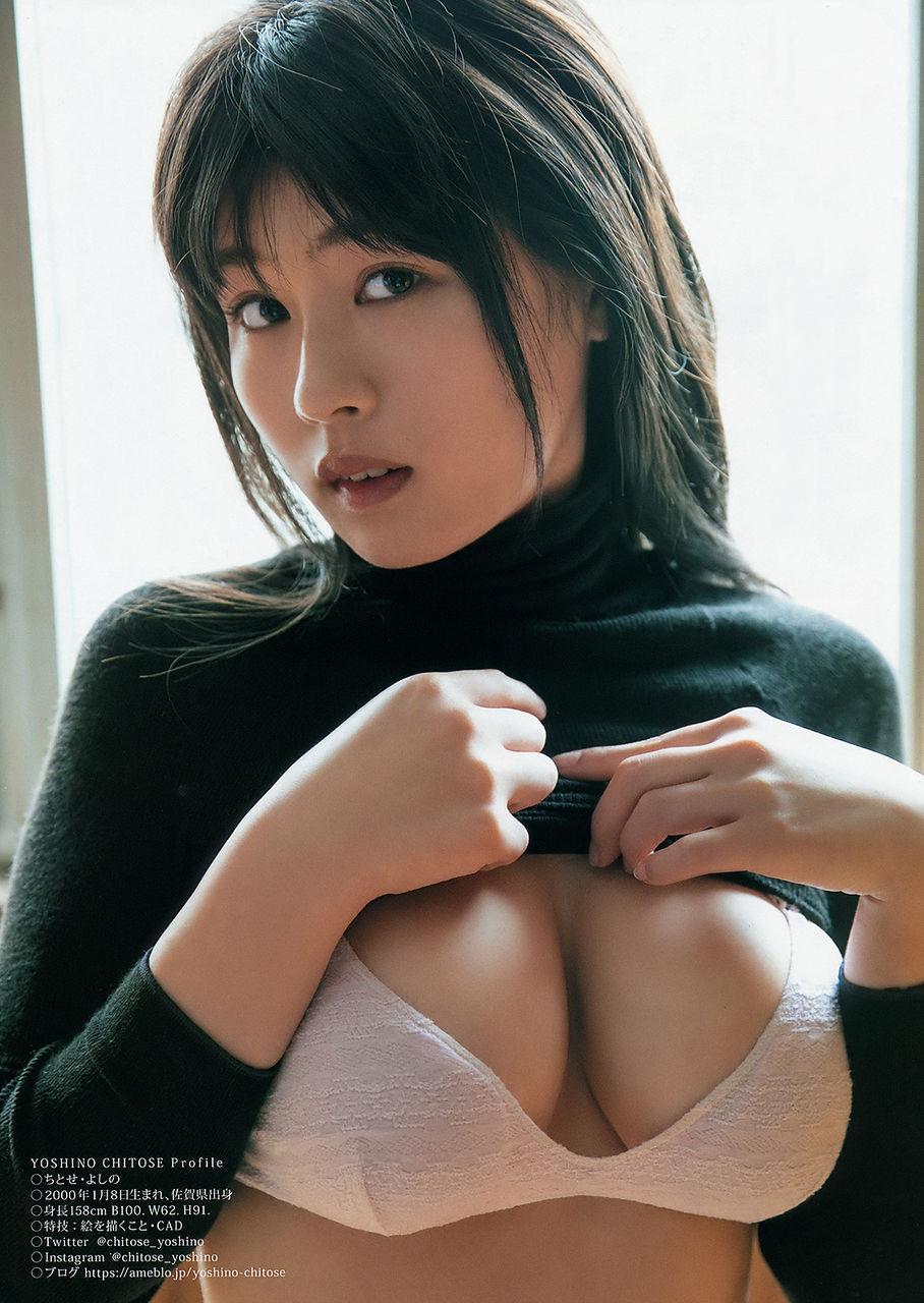 chitose_yoshino044.jpg