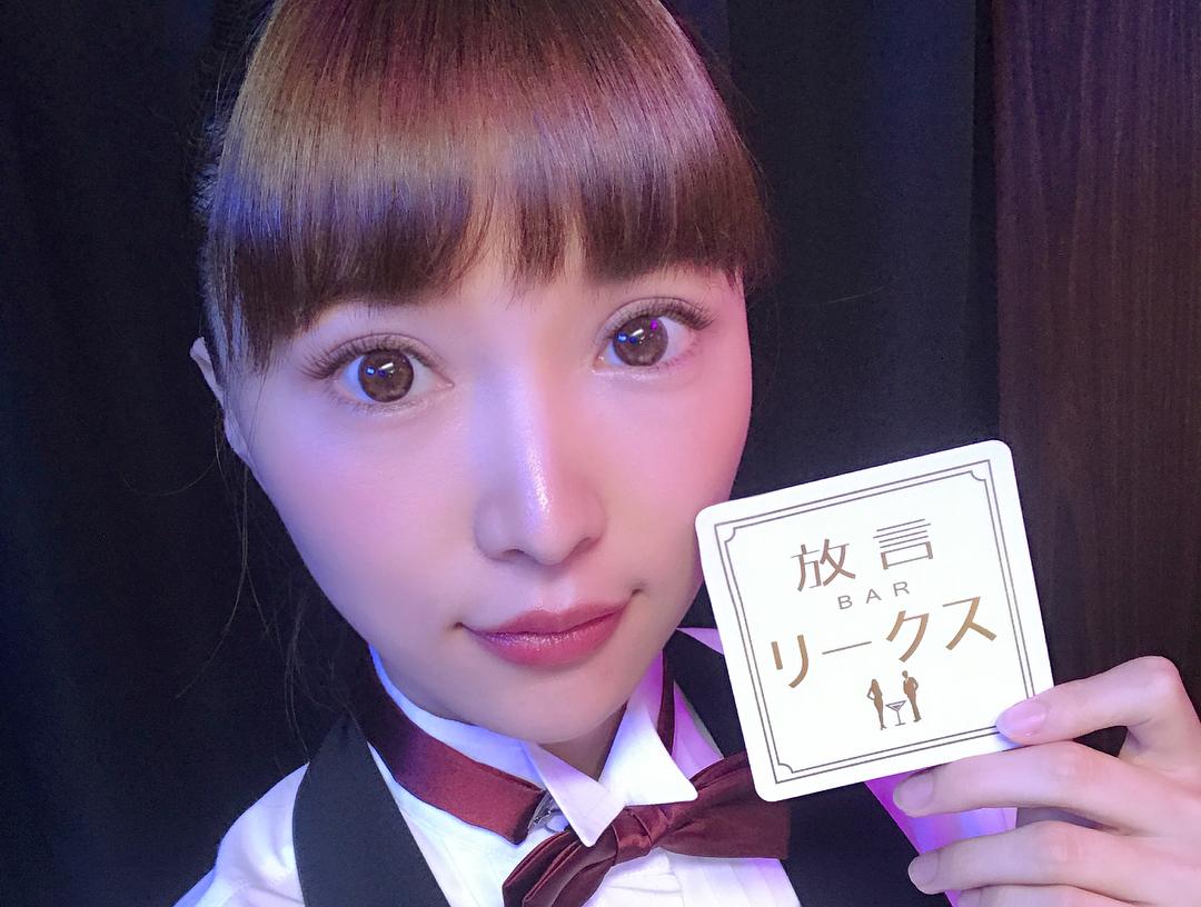 eiki_asuka093.jpg