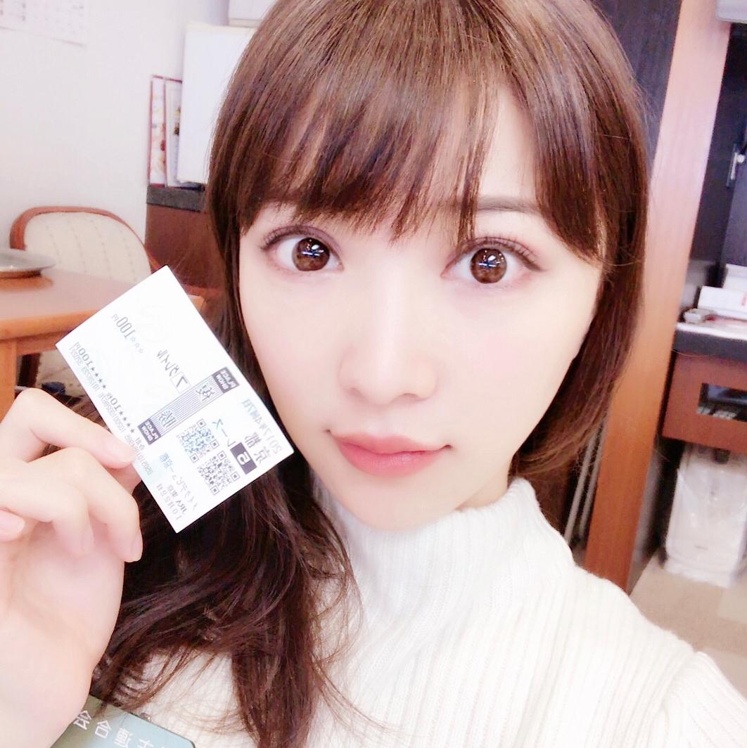 eiki_asuka096.jpg