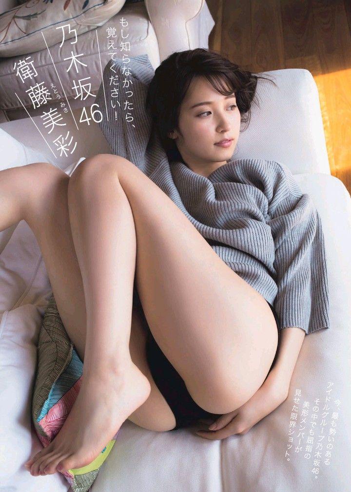 etou_misa096.jpg