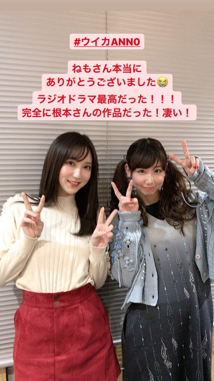 first_summer_uika100.jpg