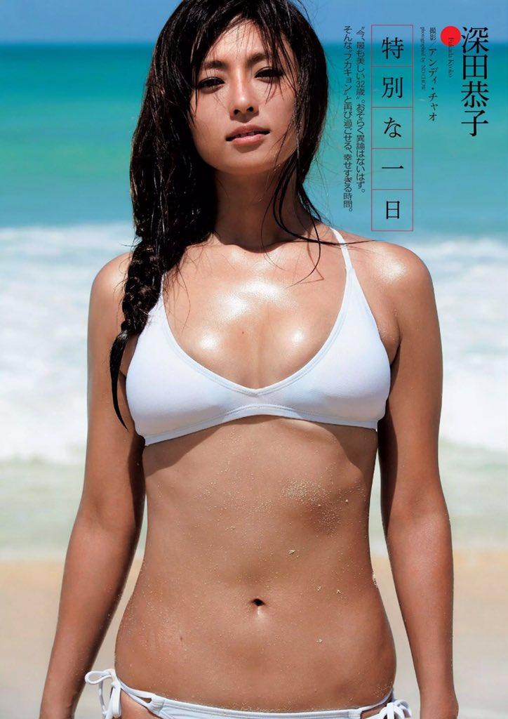 fukada_kyoko043.jpg