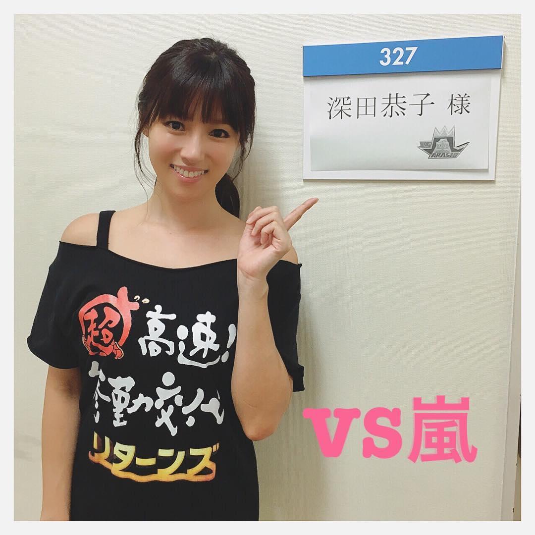 fukada_kyoko092.jpg
