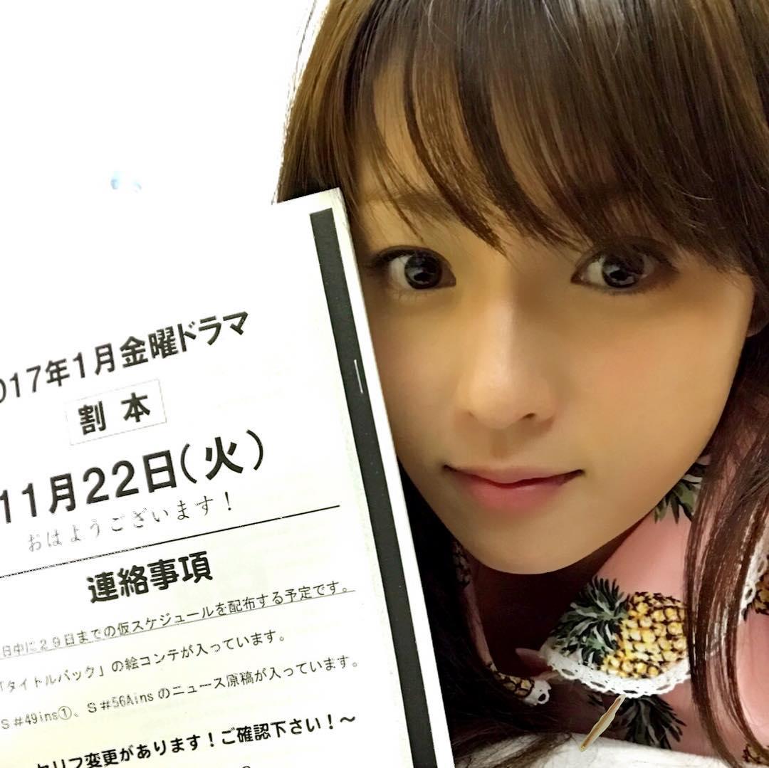 fukada_kyoko094.jpg