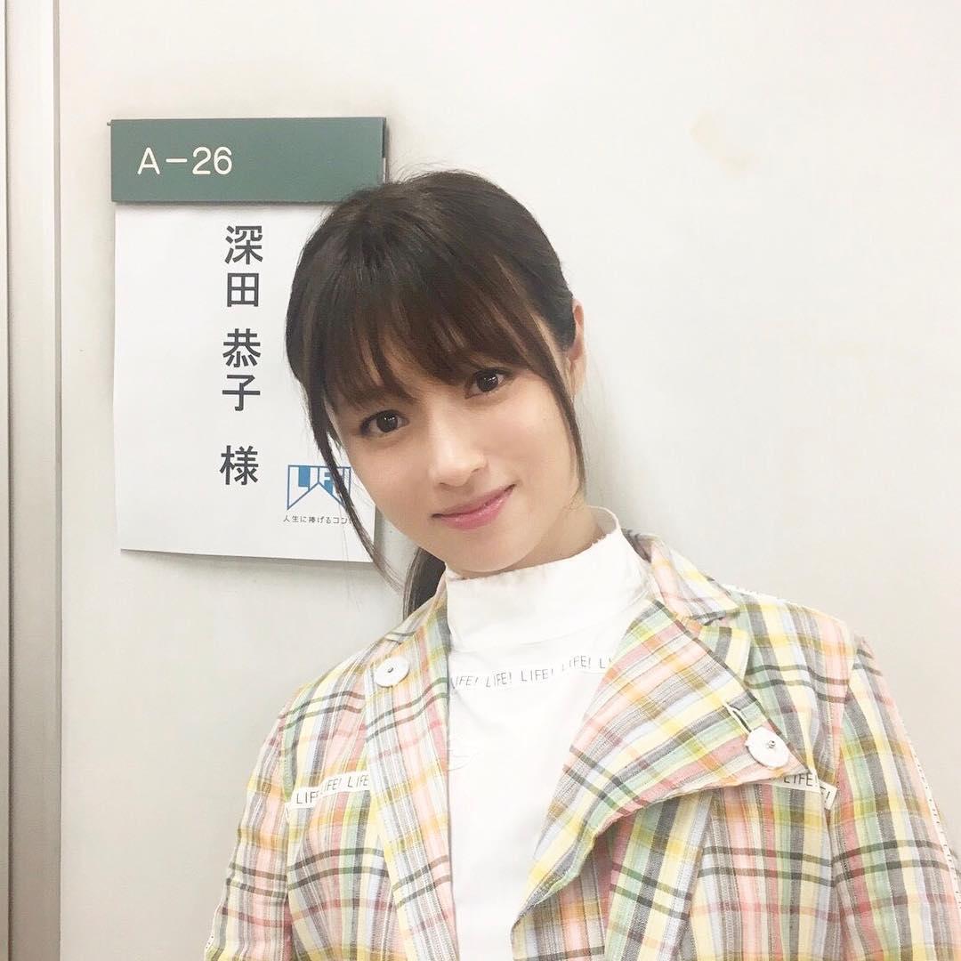 fukada_kyoko096.jpg