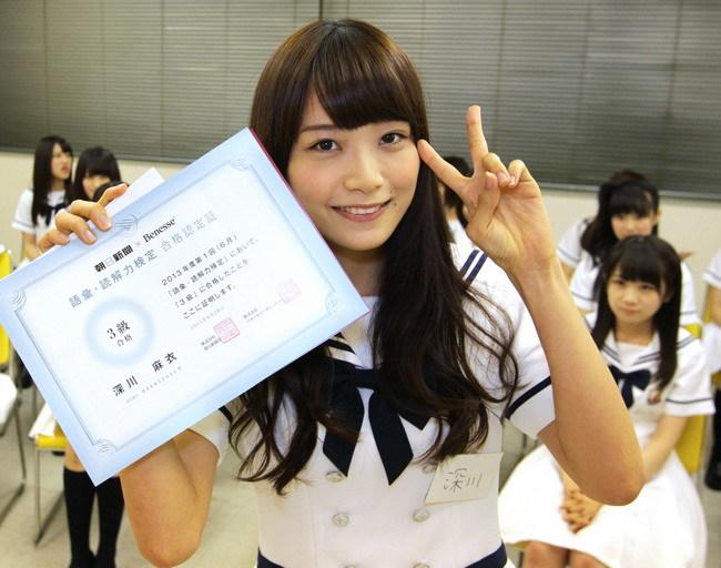 fukagawa_mai053.jpg