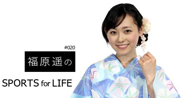 fukuhara_haruka075.jpg