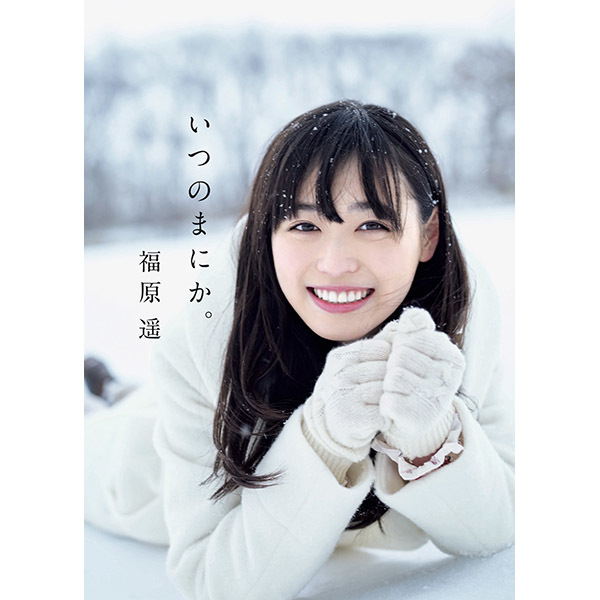 fukuhara_haruka123.jpg