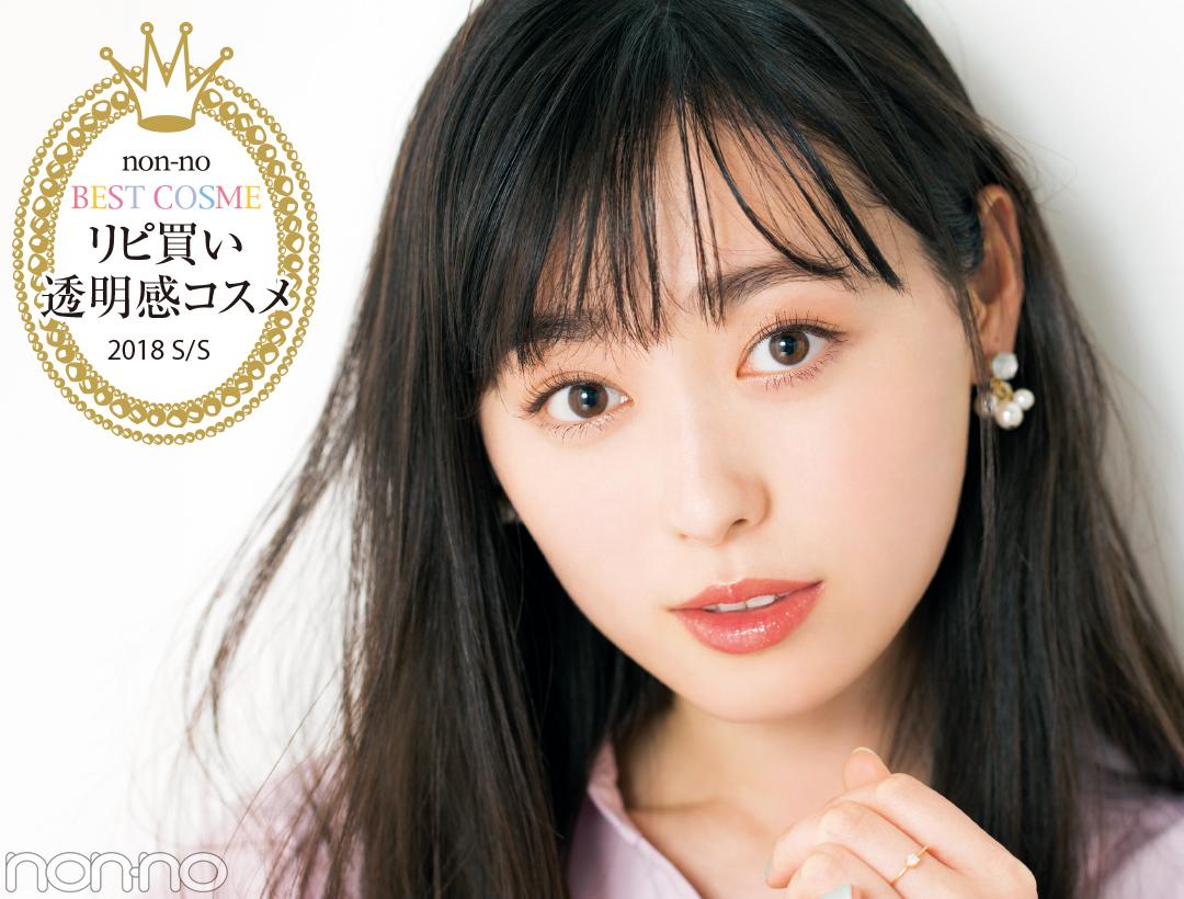 fukuhara_haruka129.jpg