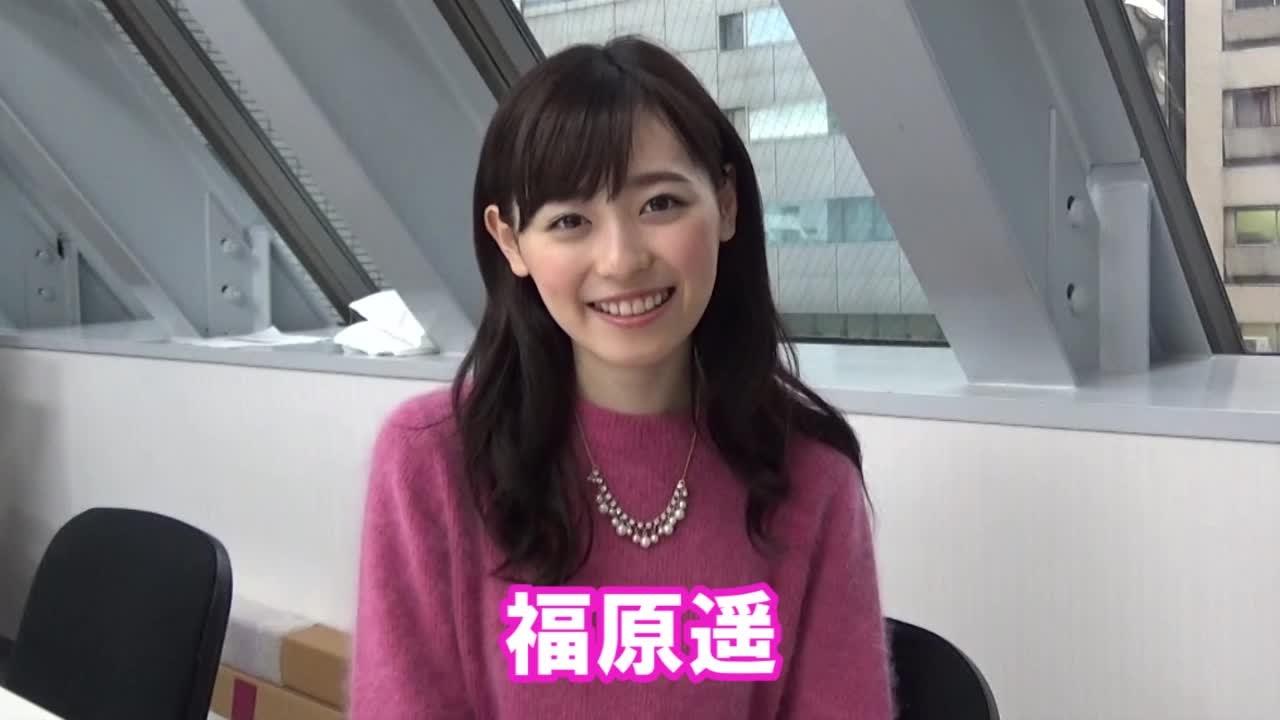fukuhara_haruka138.jpg