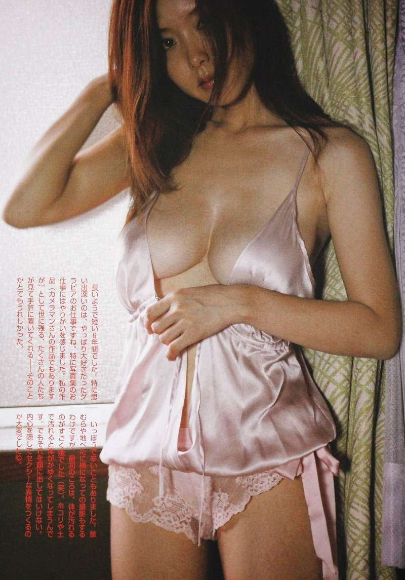 fukunaga_china222.jpg
