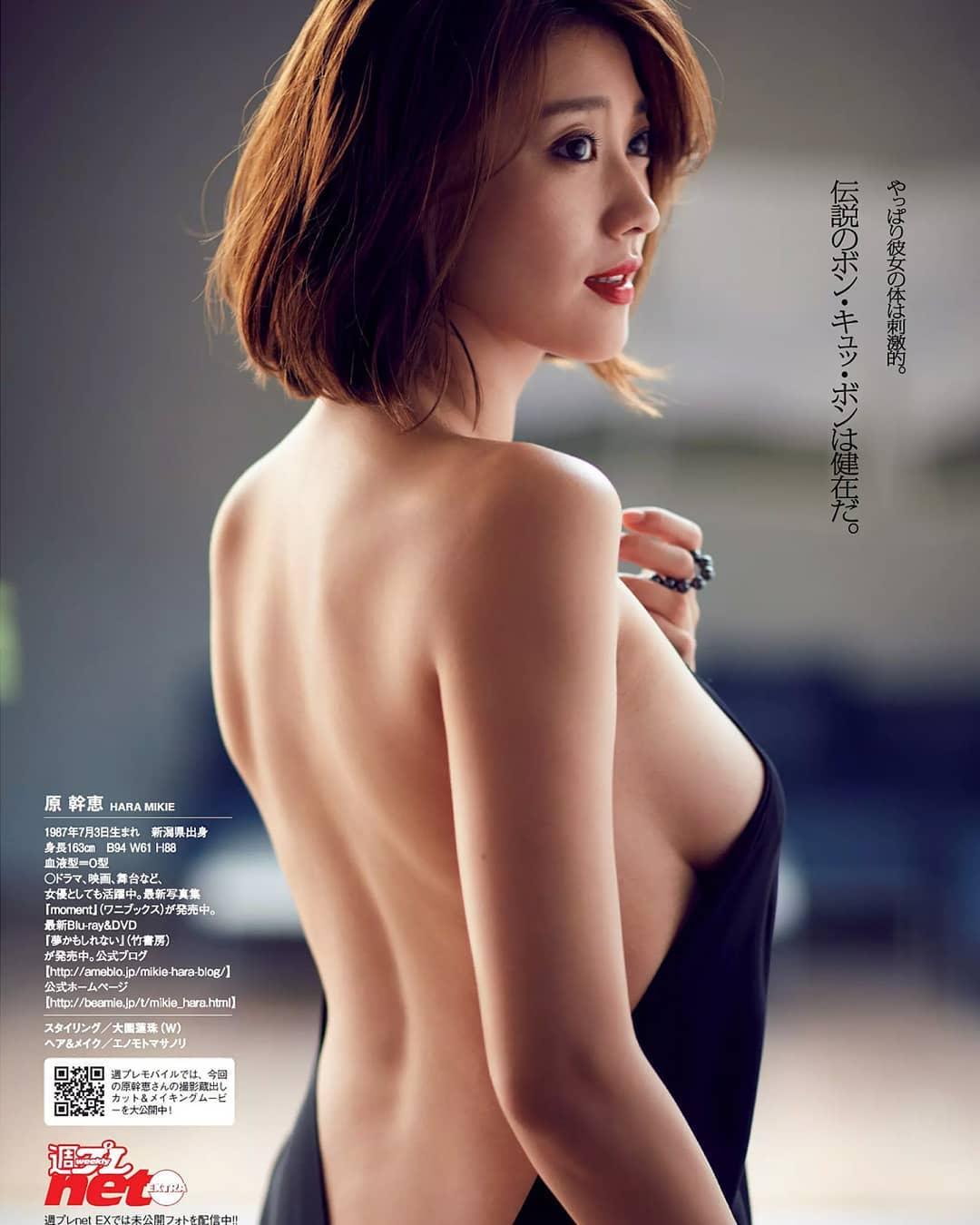 hara_mikie319.jpg