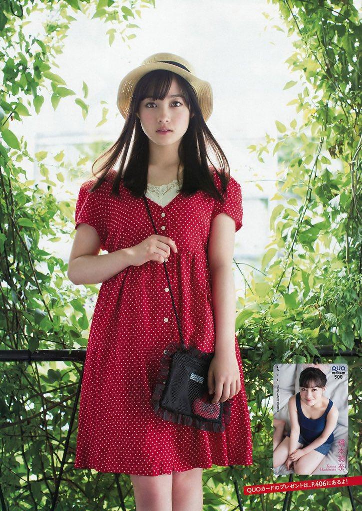 hashimoto_kanna073.jpg