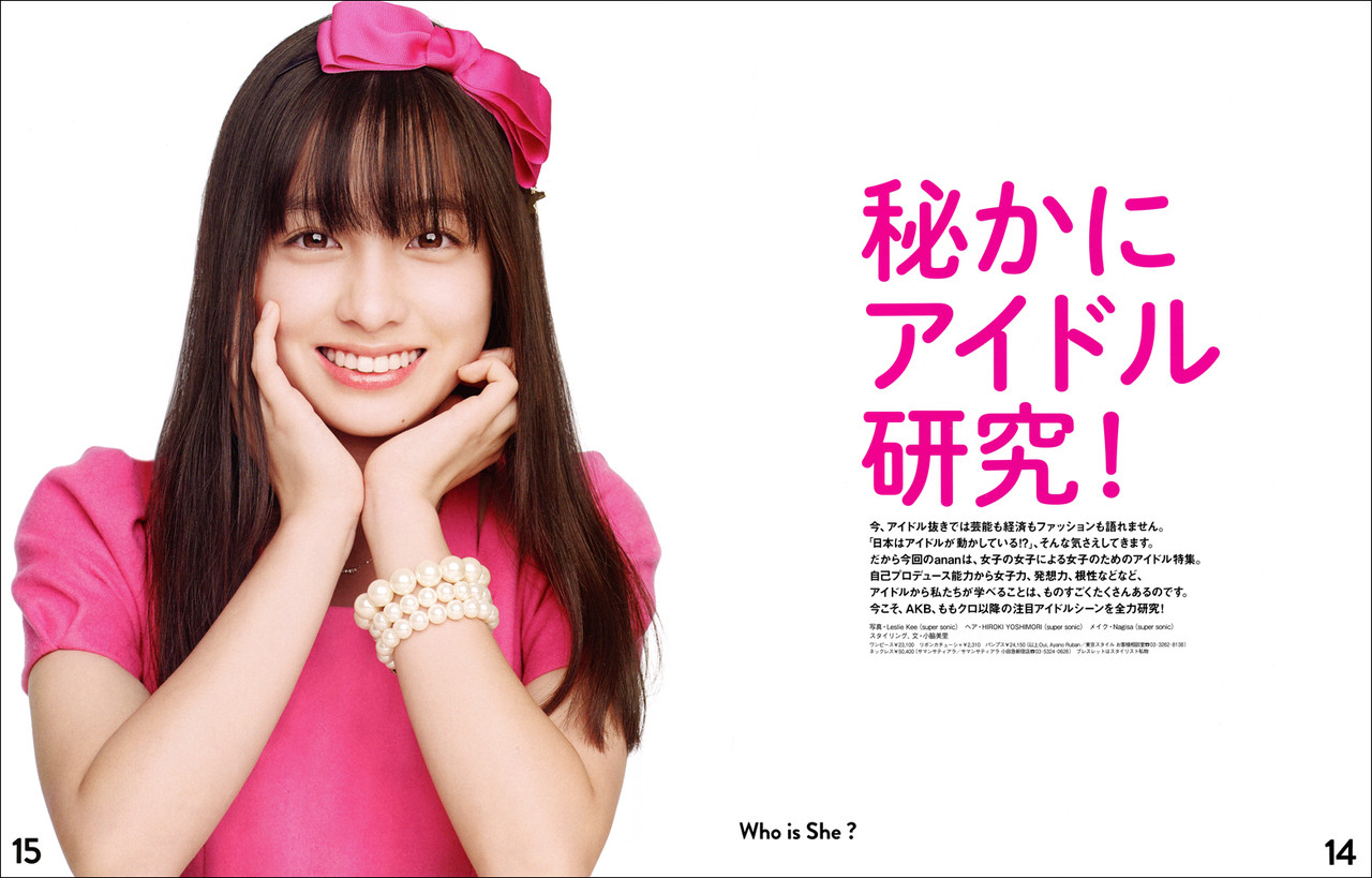 hashimoto_kanna100.jpg