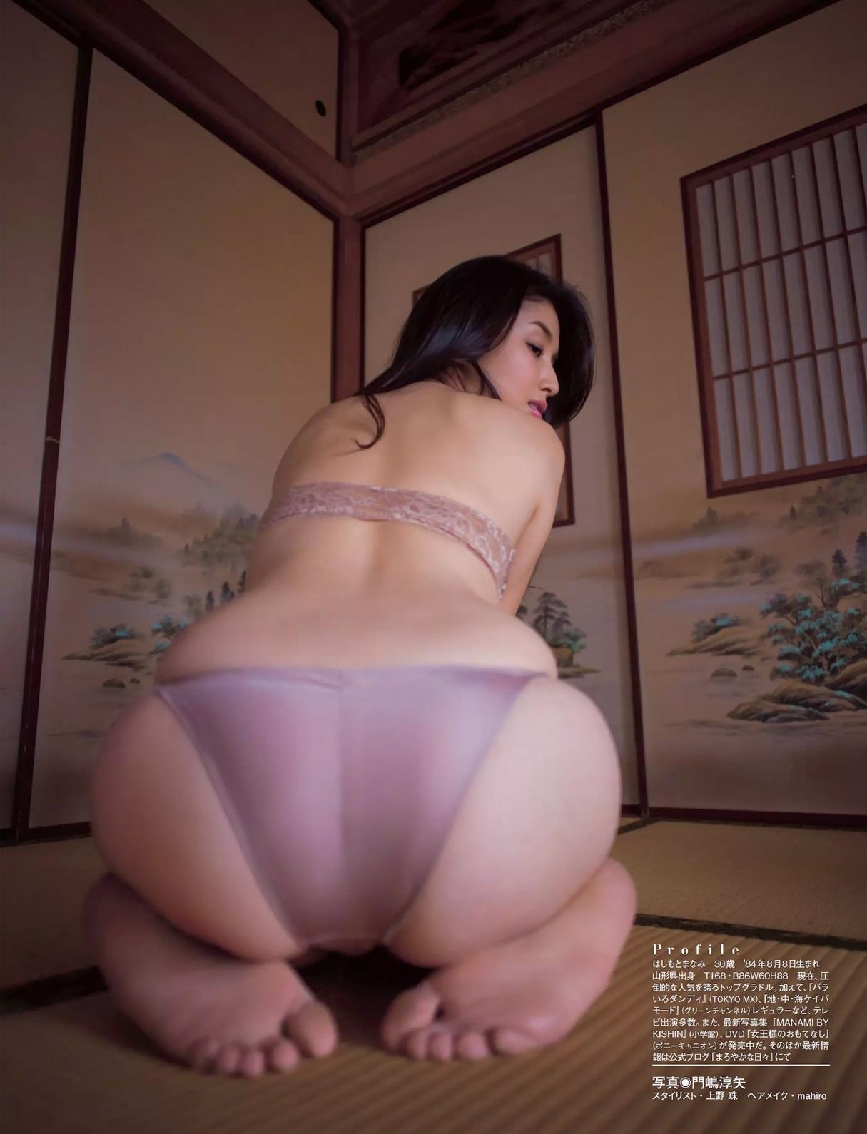 hashimoto_manami126.jpg