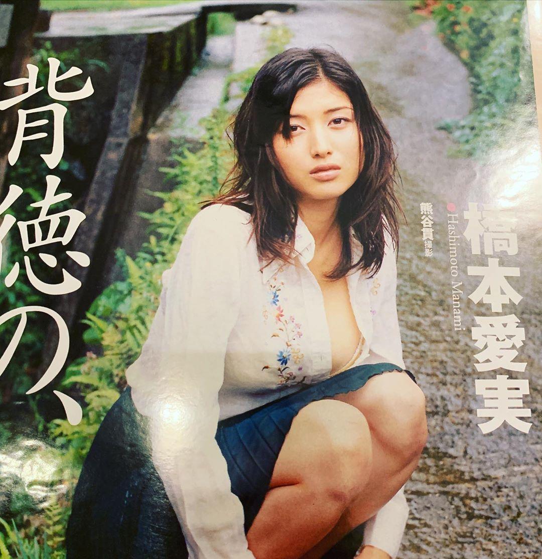 hashimoto_manami139.jpg