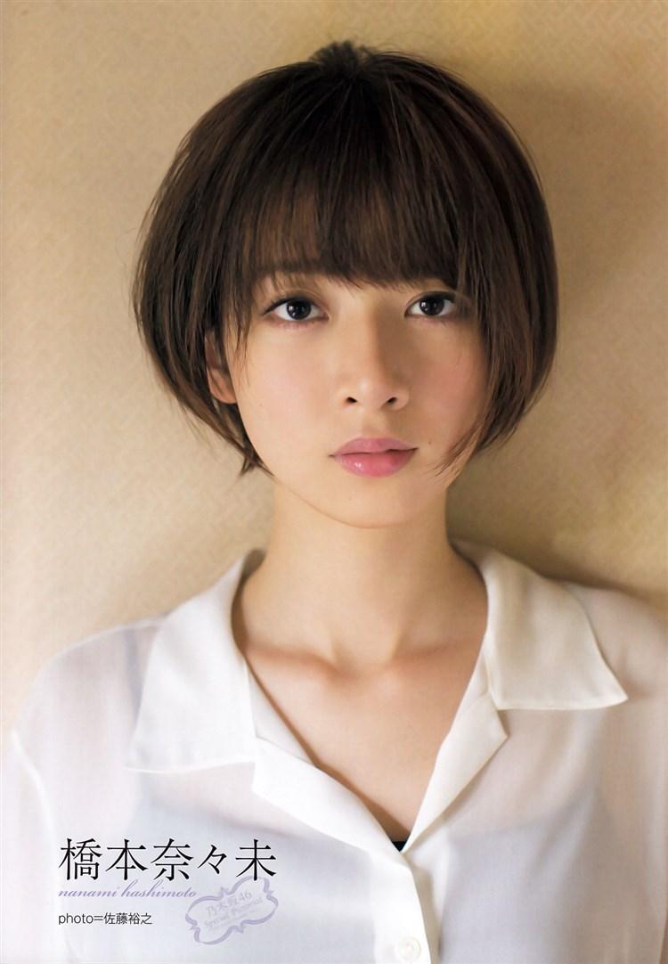 hashimoto_nanami020.jpg