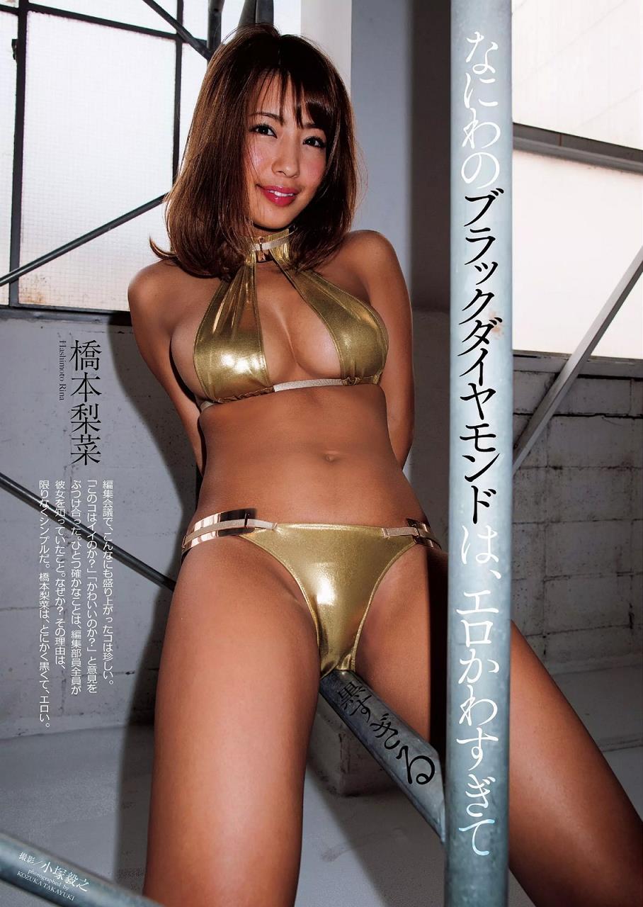 hashimoto_rina150.jpg