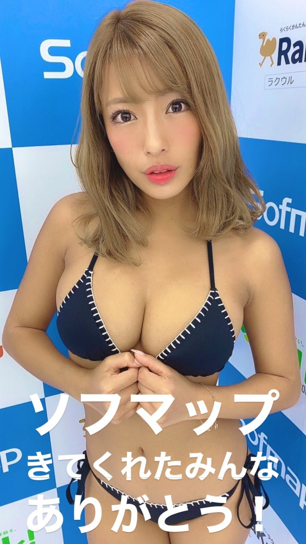 hashimoto_rina175.jpg