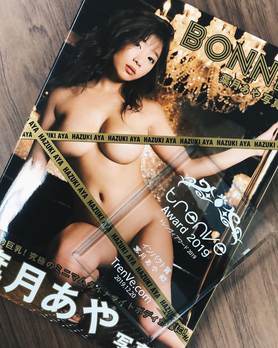 hazuki_aya123.jpg