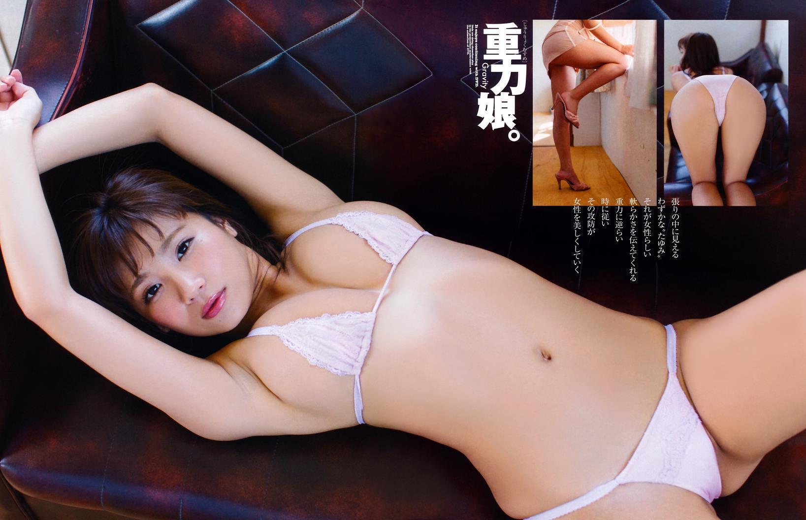 hazuki_aya145.jpg