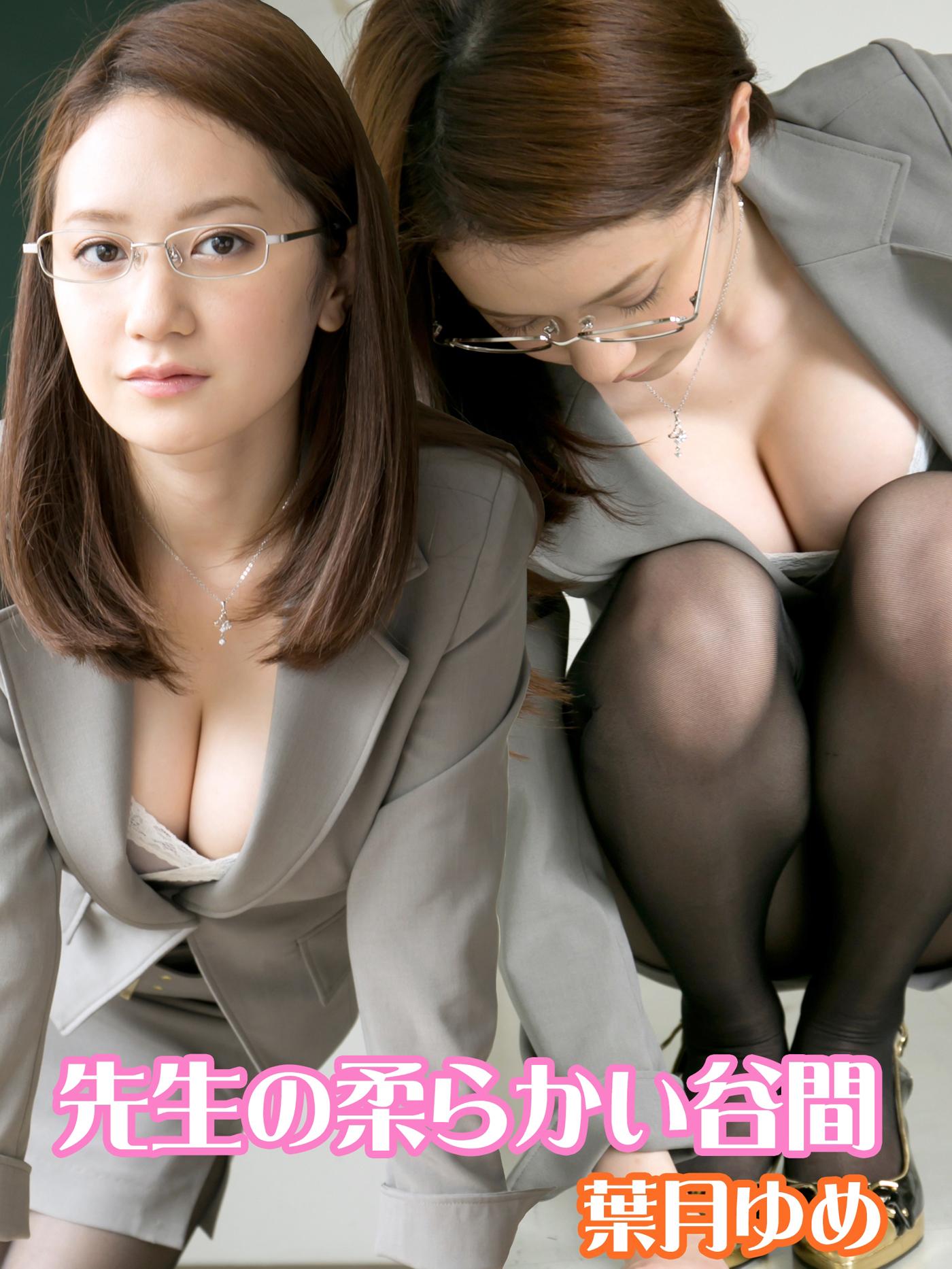 hazuki_yume121.jpg