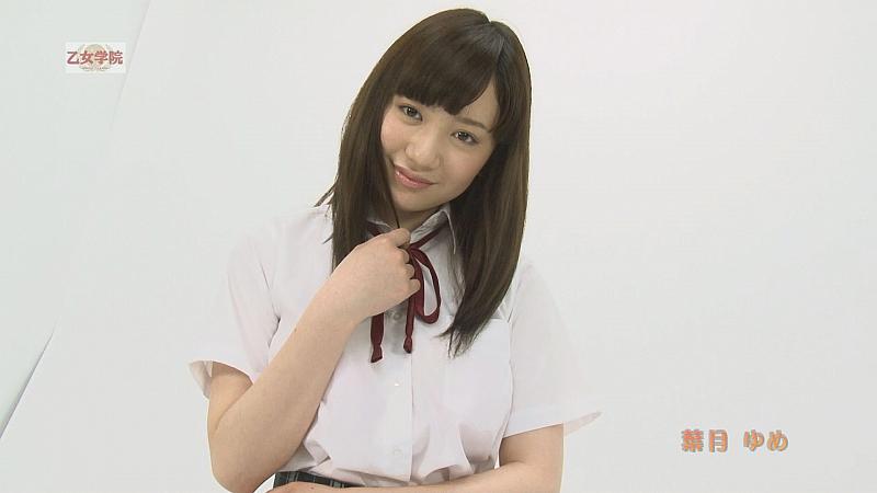 hazuki_yume199.jpg