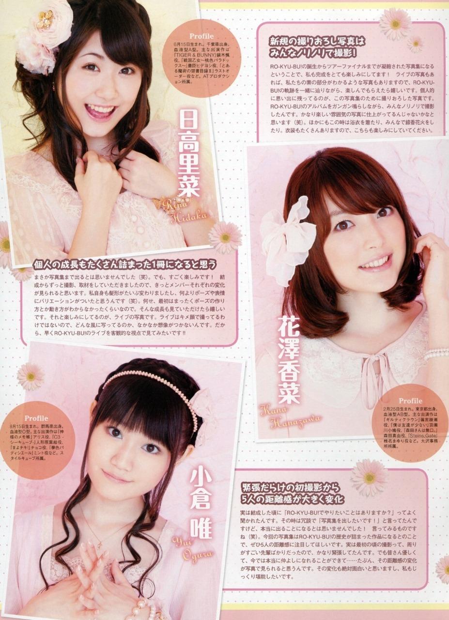 hidaka_rina025.jpg