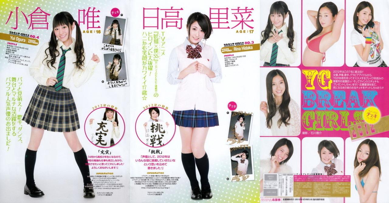 hidaka_rina027.jpg