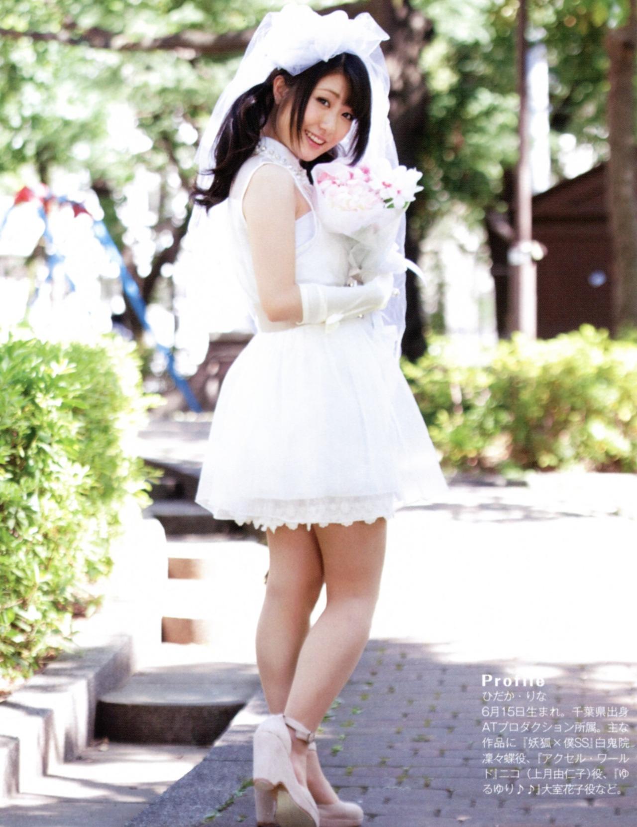 hidaka_rina032.jpg