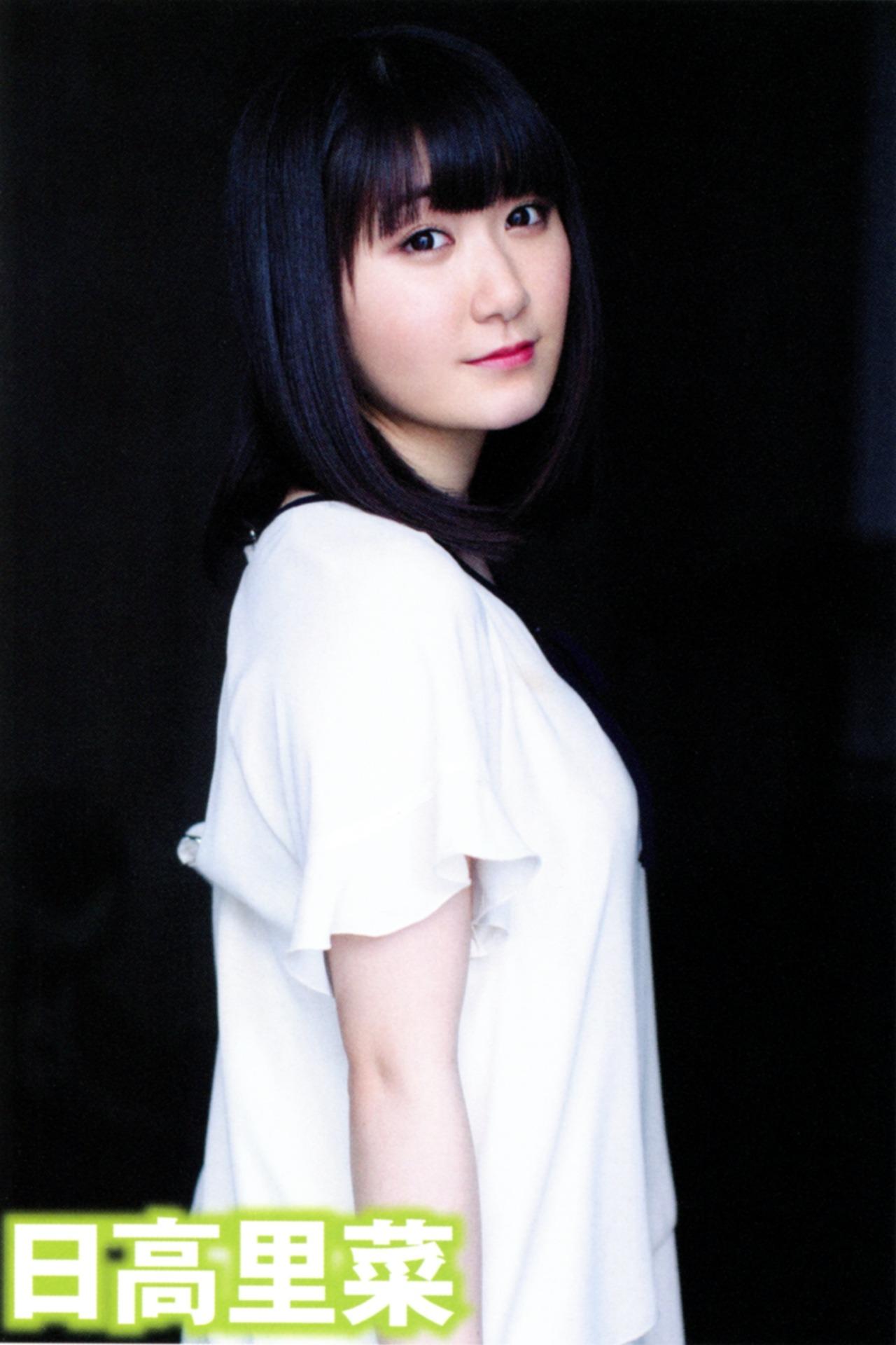 hidaka_rina034.jpg