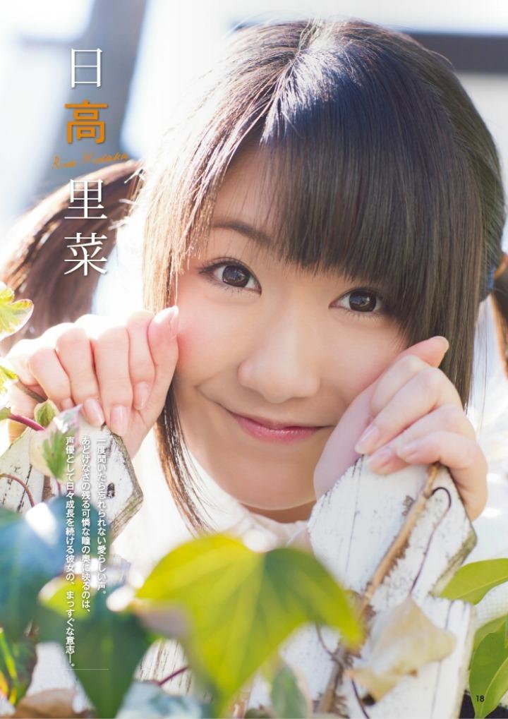 hidaka_rina042.jpg