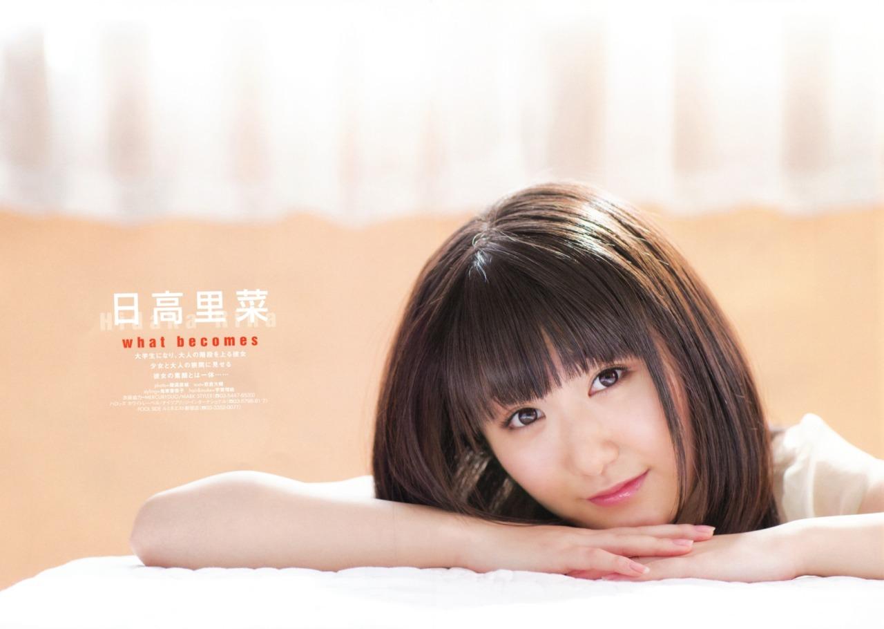 hidaka_rina046.jpg
