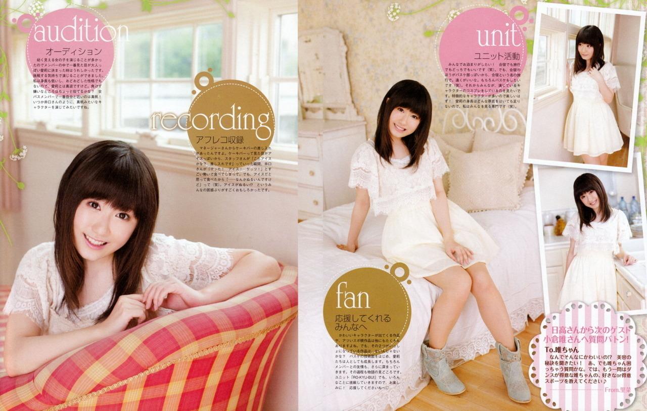hidaka_rina073.jpg