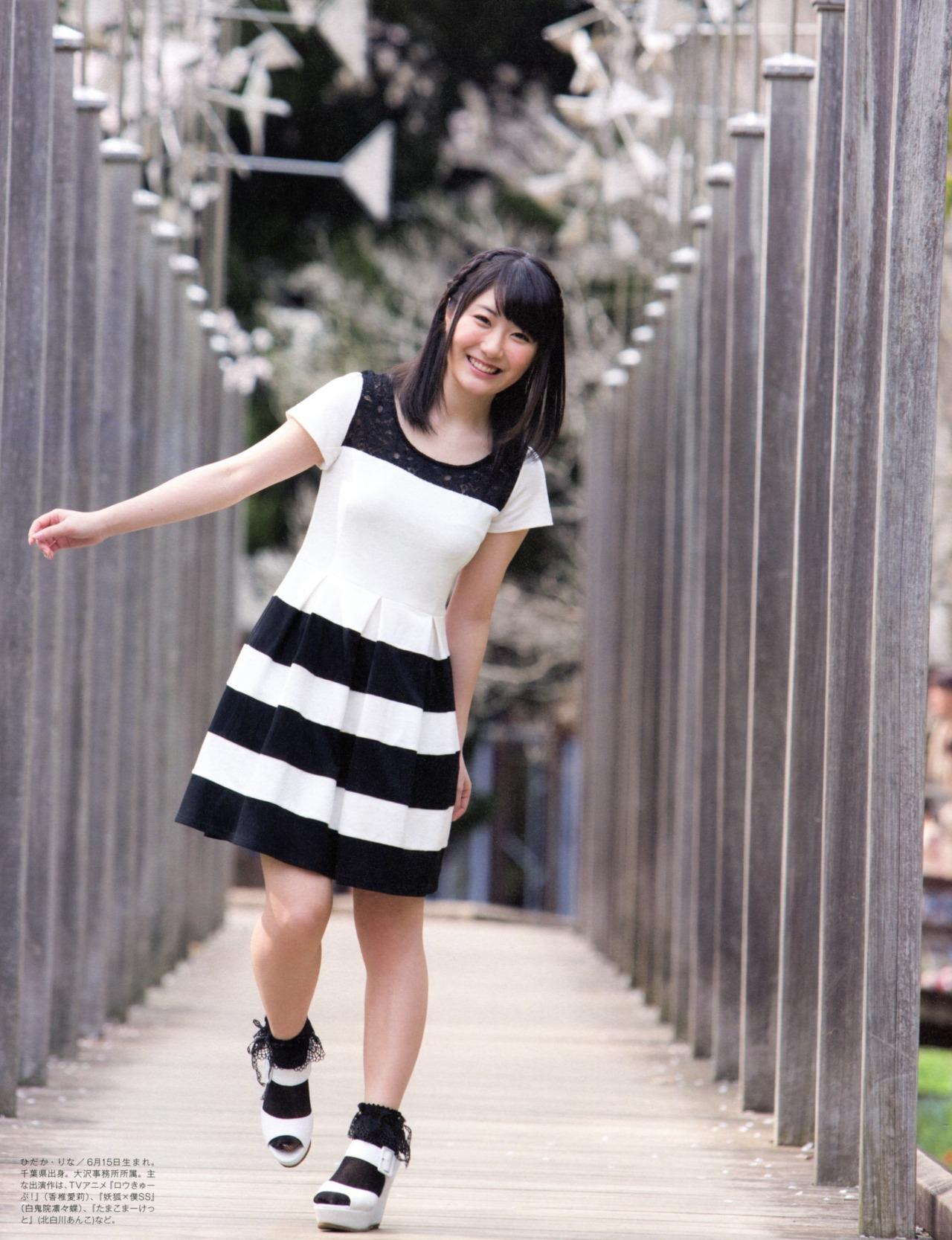 hidaka_rina078.jpg