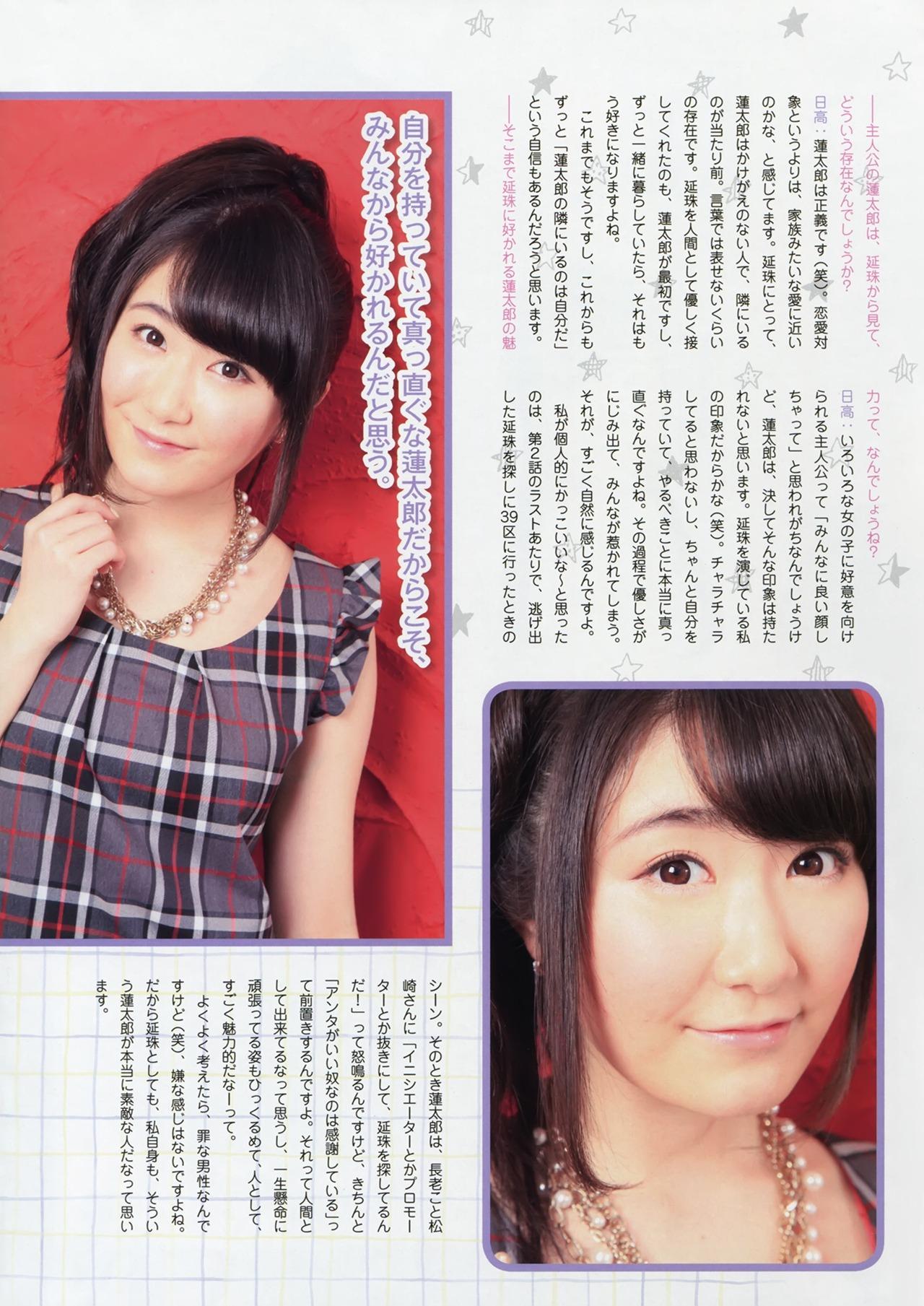 hidaka_rina080.jpg