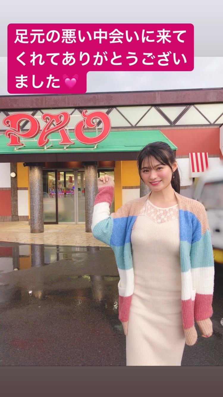 hoshina_mizuki213.jpg