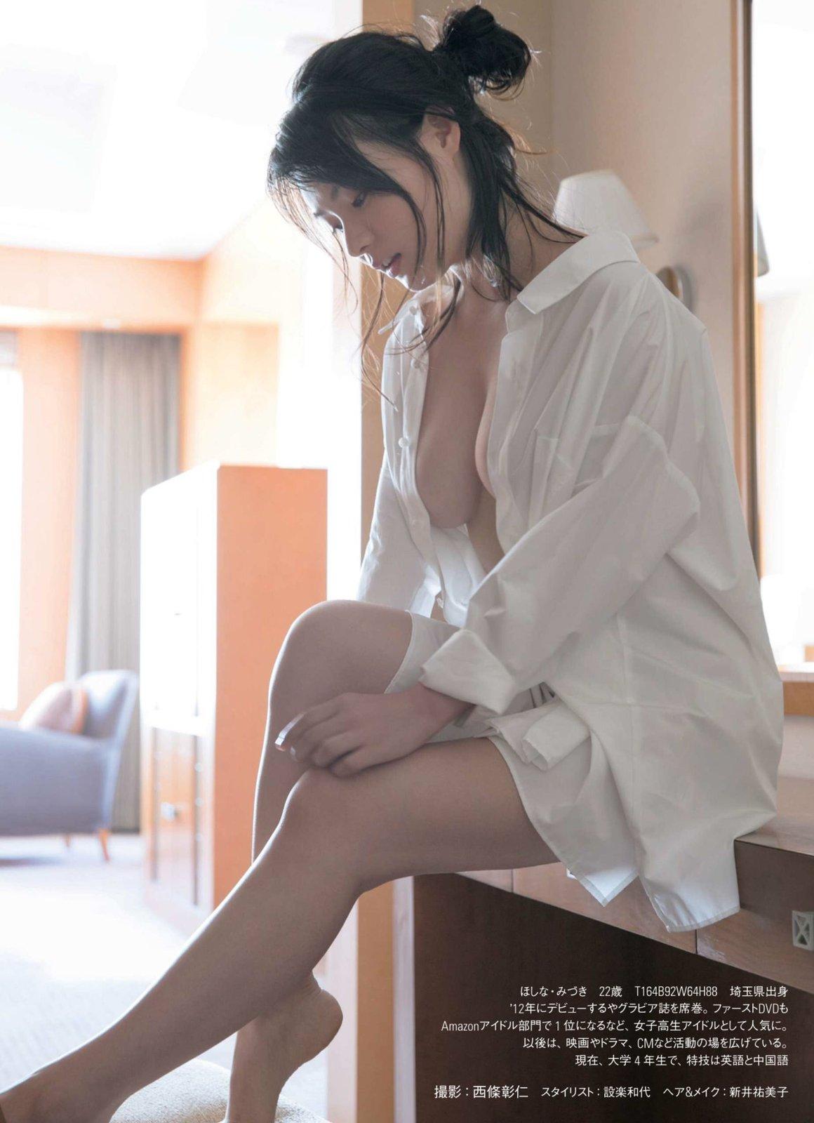 hoshina_mizuki215.jpg