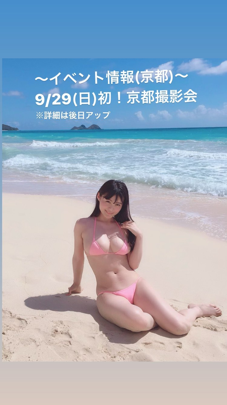 hoshina_mizuki231.jpg