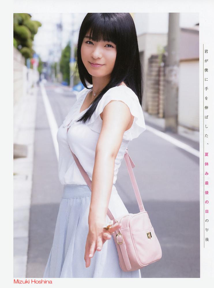 hoshina_mizuki264.jpg