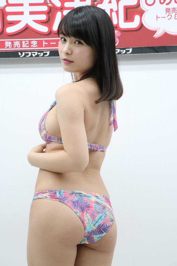 hoshina_mizuki275.jpg