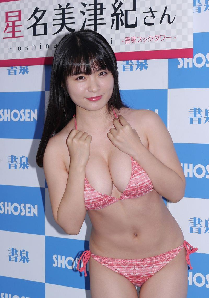 hoshina_mizuki279.jpg