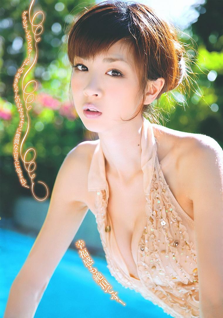 hoshino_aki123.jpg