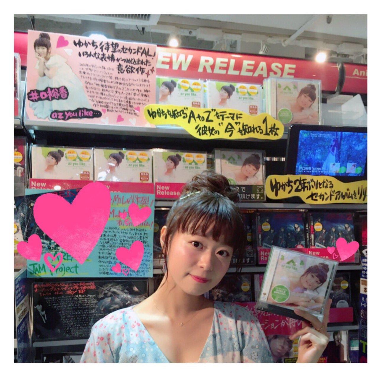 iguchi_yuka015.jpg