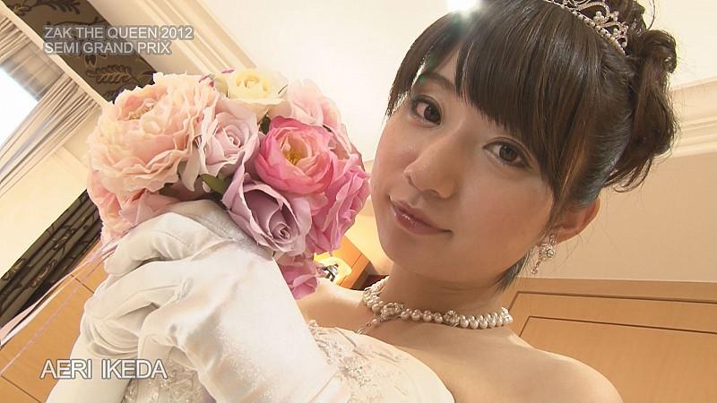 ikeda_aeri166.jpg