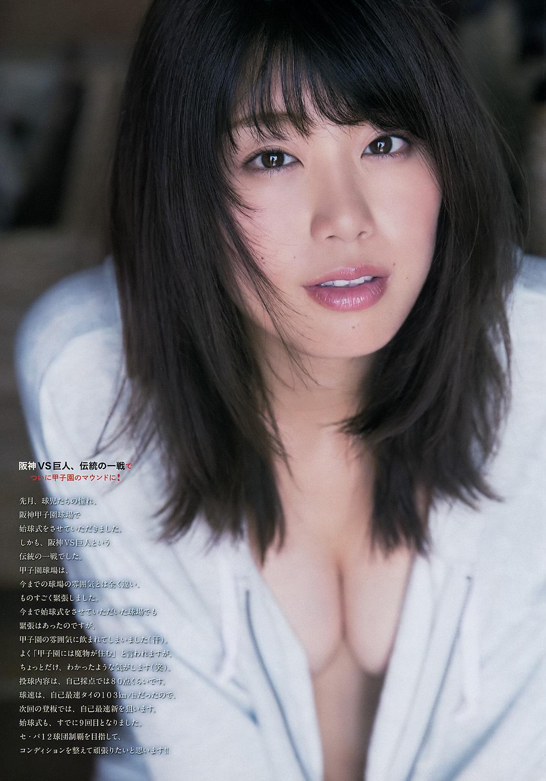 inamura_ami102.jpg