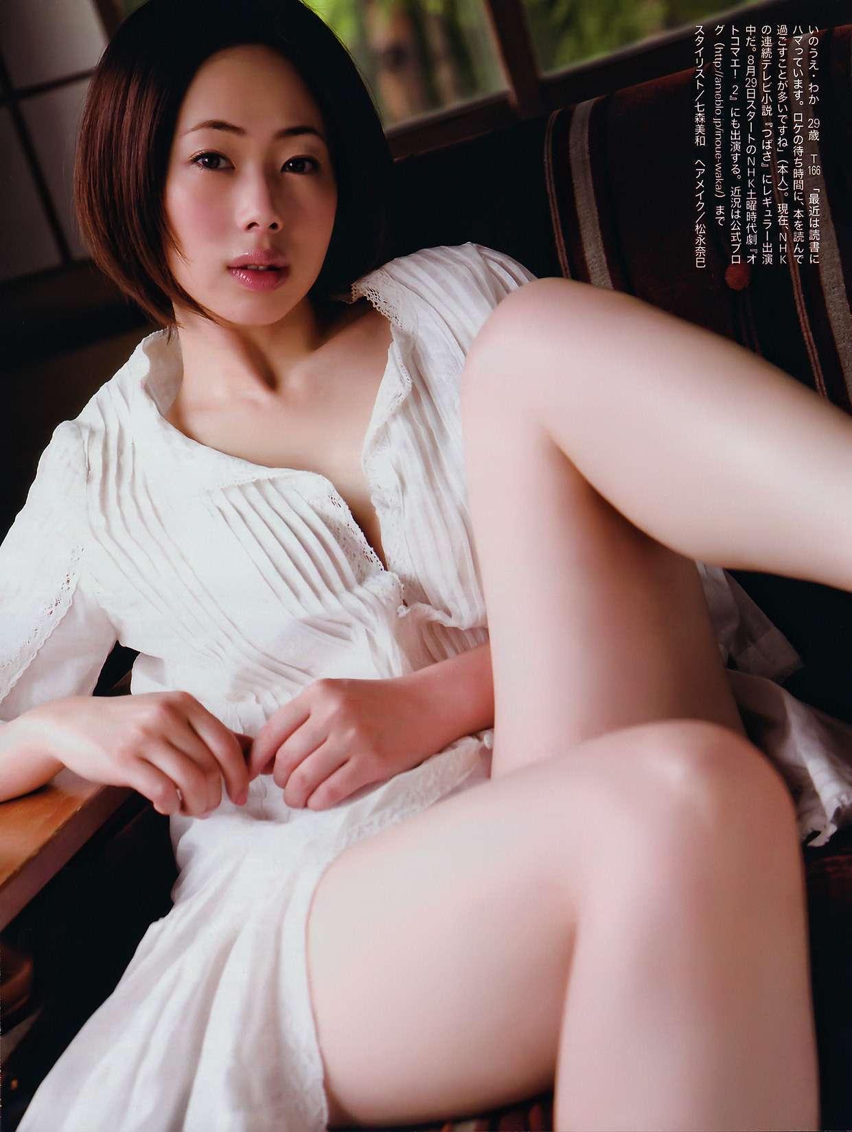 inoue_waka197.jpg